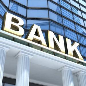 Банки Чиколы