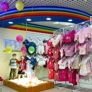 Детские магазины Чиколы