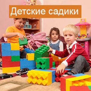 Детские сады Чиколы