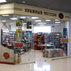 Книжные магазины Чиколы