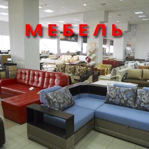 Магазины мебели Чиколы