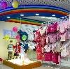 Детские магазины в Чиколе