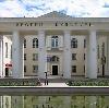 Дворцы и дома культуры в Чиколе