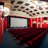 Кинотеатры в Чиколе