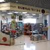 Книжные магазины в Чиколе