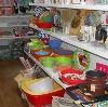 Магазины хозтоваров в Чиколе