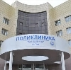 Поликлиники в Чиколе