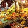Рынки в Чиколе