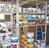 Строительные магазины в Чиколе