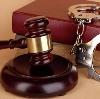 Суды в Чиколе