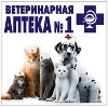 Ветеринарные аптеки в Чиколе