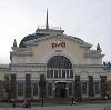 Железнодорожные вокзалы в Чиколе