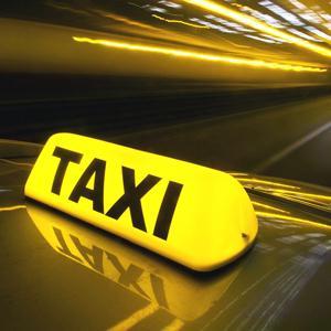 Такси Чиколы
