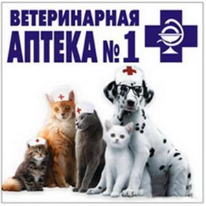 Ветеринарные аптеки Чиколы